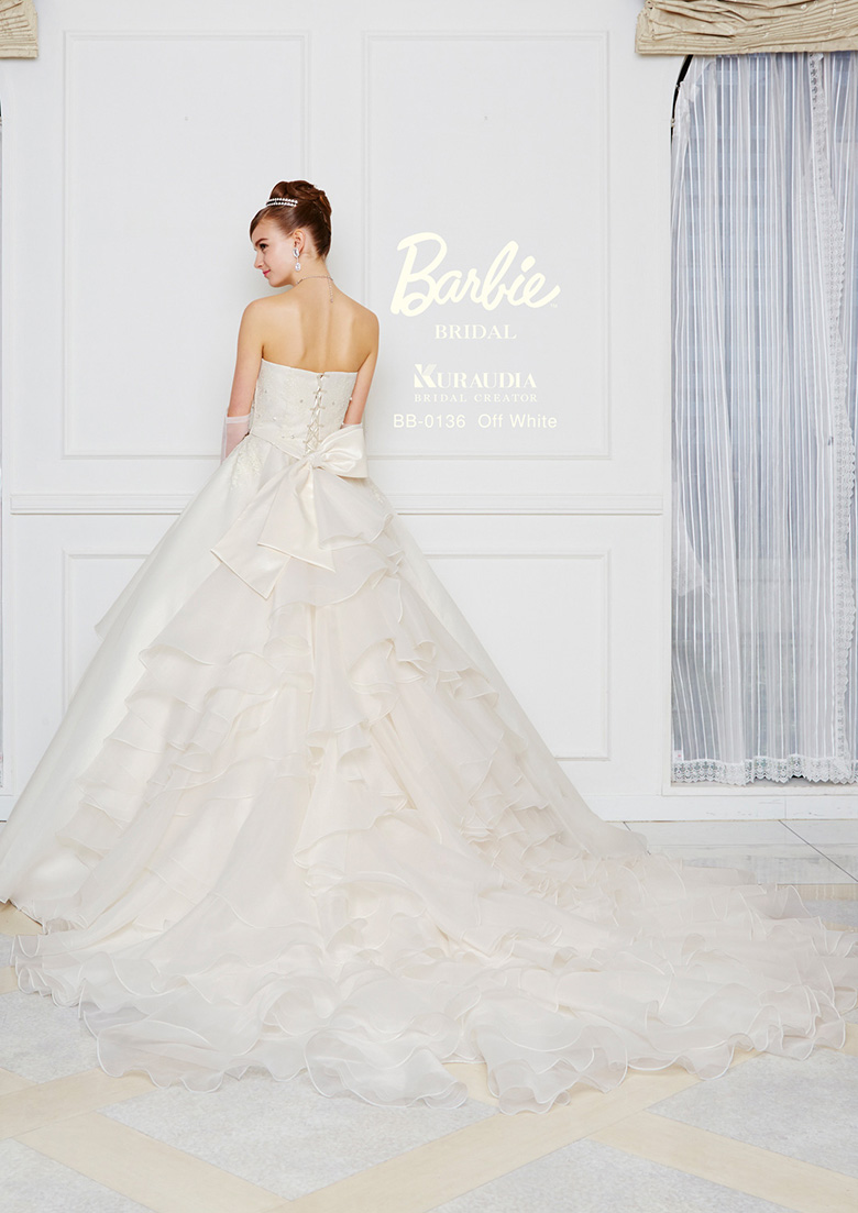 barbir bridal
